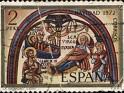 Spain - 1972 - Christmas - 2 PTA - Multicolor - Religion, Christmas - Edifil 2115 - 0