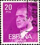 Spain - 1977 - Don Juan Carlos I - 20 PTA - Purple - Celebrity, King - Edifil 2396 - 0