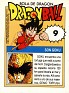 Spain  Ediciones Este Dragon Ball 9. Uploaded by Mike-Bell